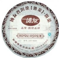 Шу пуэр 0509М от фабрики Бою 50 граммов