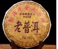 Шу пуэр 6666 от фабрики Мэнхай