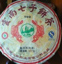 Шу пуэо Ту Линь 703