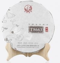 Китайский шу пуэр 8663
