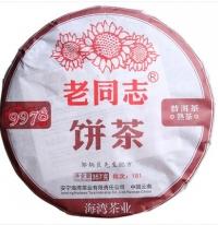 Китайский чай шу пуэр 9978