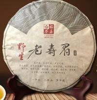 Китайский белый чай Гун Мэй