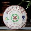 Китайский шу пуэр 7266