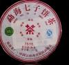 Шу пуэр 7576 от Fu Hai