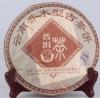 Шу пуэр 9592 Ван Ся