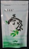 Крупнолистовой чай кудин